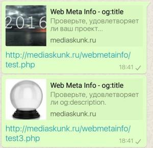 im-whatsapp